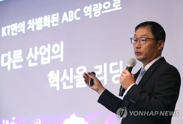 구현모 KT 대표이사 사장. [사진 = 연합뉴스]